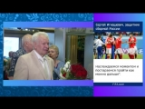 Двукратный олимпийский чемпион СССР Борис Лагутин отметил 80-летие