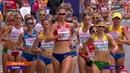 Лёгкая атлетика Чемпионат Европы 2018 Берлин Ходьба 20км Мужчины и Женщины