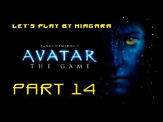 Аватар (Avatar: The Game) Прохождение за На'ви Часть 14