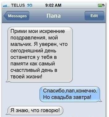 КИСКИ