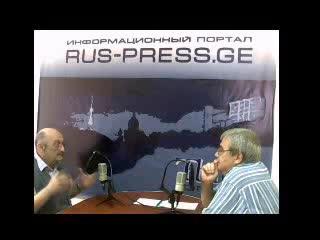 Тбилисская неделя. Ясон Бадридзе. Часть 3 14.09.2011. Тбилисская неделя. Гостиная. Интервью с ученым-этологом Ясоном Бадридзе.