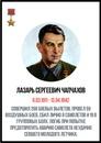 Migran Arutyunyan фото #31
