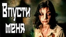 Впусти меня / Let the Right One In.2008.Трейлер