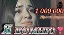 ❤️💕ЭТУ ПЕСНЮ МОЖНО СЛУШАТЬ ВЕЧНО ❤️🔥 Farahmand Karimov ❤️💕💣🔥Я ПОМНЮ 💟💟💣🔥