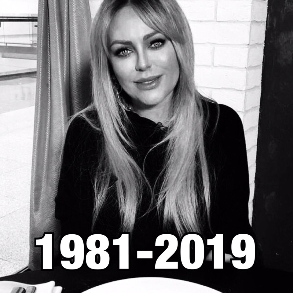 Умерла певица Юлия Началова.