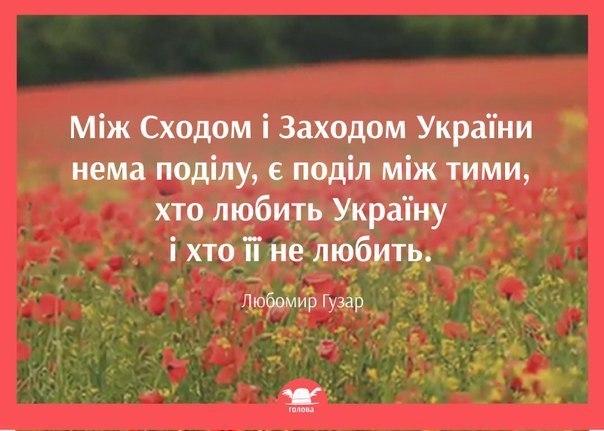 На Донбассе из кранов течет голубая вода. Санстанция не обнаружила подозрительных веществ - Цензор.НЕТ 5754