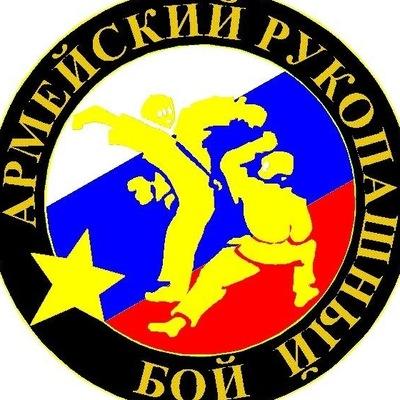 Κсения Ηаумова, 1 января 1997, Новотроицк, id223080047