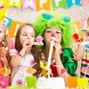"""Детские праздники в ТРЦ """"Вива"""". Подарки. Праздни"""