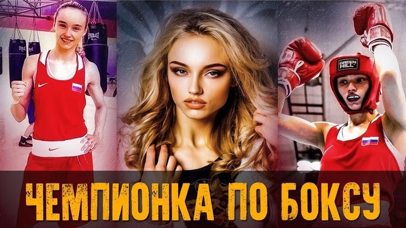 Девушка Чемпионка мира притворилась новичком и побила всех бойцов ММА в клубе Артема Тарасова