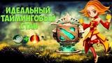 СКРИПТ НА ЛИНУ   SCRIPT LINA v1.0   DOTA 2
