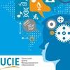 UCIE: Уральский Центр Международного Образования