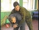 Русский рукопашный бой. Захваты и освобождение от захватов