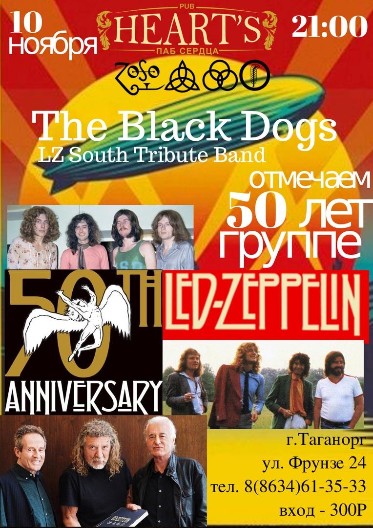 Афиша Ростов-на-Дону 10/11 / The Black Dogs / LZ - 50! / Heart's Pub