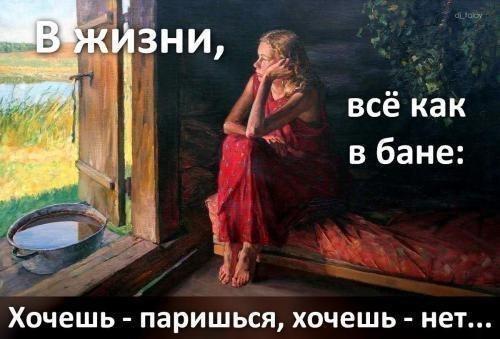 http://cs421330.vk.me/v421330946/37a1/-7UEC5WOv34.jpg