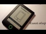Електронна книга PocketBook Mini 515(Живой обзор)