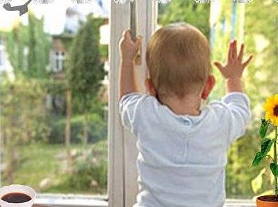 В Ростове-на-Дону из окна на пятом этаже выпал 4-летний мальчик