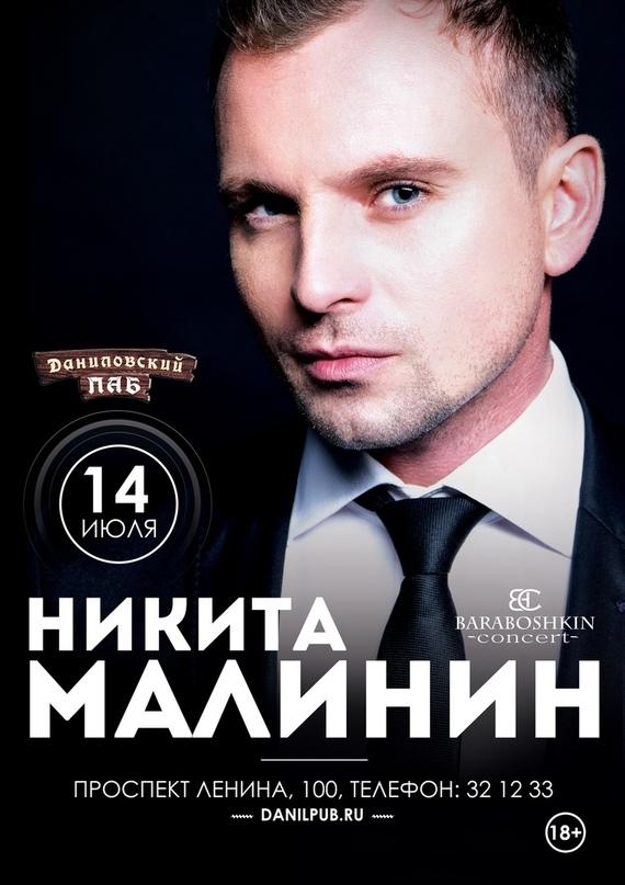 Антон Феськов   Брянск