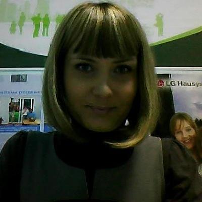 Валерия Лещенко, 8 июня , Ейск, id229368255