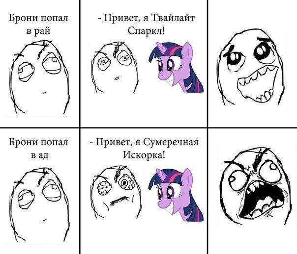 Картинки волосы мемы приколы - 6d875