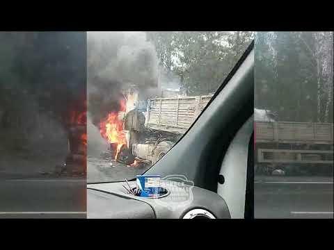 Трасса Р-255 Красноярск - Ачинск горит МАЗ. После кольца Зеледеево в сторону Красноярска.