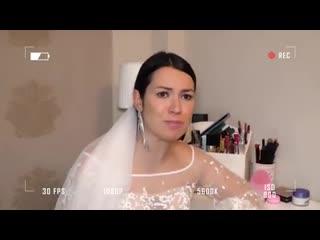 Каждая невеста знает, что она самая главная и самая красивая на свадьбе! Но не каждая понимает, что быть невестой - это тяжкий т