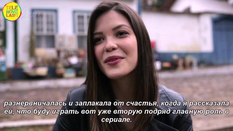 Витория Страда о своих героинях в новелле Зеркало жизни