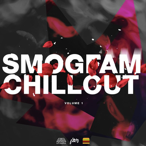 SMOGFAM - CHILLOUT (2015)