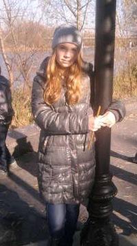 Настюшка Гарькавченко, 5 ноября 1970, Луганск, id178637411