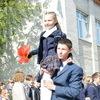 МАОУ Киёвская СОШ