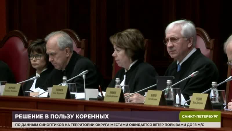Конституционный суд постановил пресечь нарушения прав КМНС на охоту.mp4