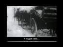 Адольф Гитлер - Величайшая НЕРАСКАЗАННАЯ история HD1920 Part11