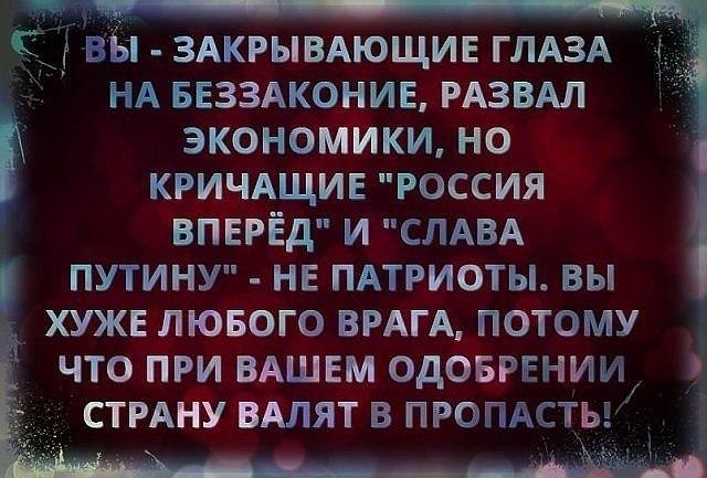 https://pp.userapi.com/c846324/v846324350/7e63/mulnqWseZPk.jpg