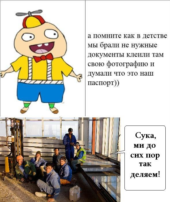 Няшные картиночки - Страница 15 9-fv2cHiCvA