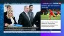 Новости на Россия 24 • Жену Нетаньяху обвинили в мошенничестве и растратах