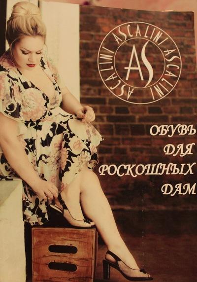 Виктория Лайкова