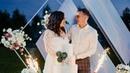 Свадьба Валерии и Николая в шатре Летнего Дворца