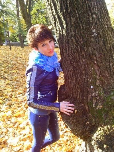 Олена Петровська, 30 ноября 1992, Ровно, id200413006