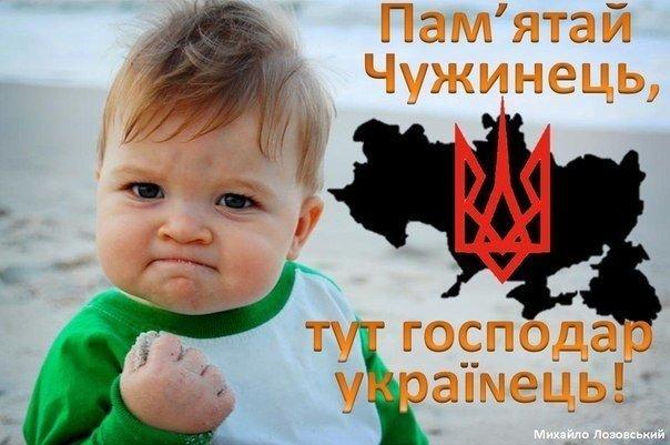 Хмельницкие фермеры вышли на аграрный Майдан против Гереги - Цензор.НЕТ 7316