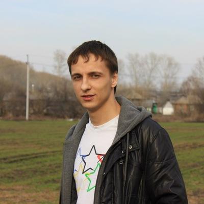 Алексей Саламахин, 4 мая , Кемерово, id4349512