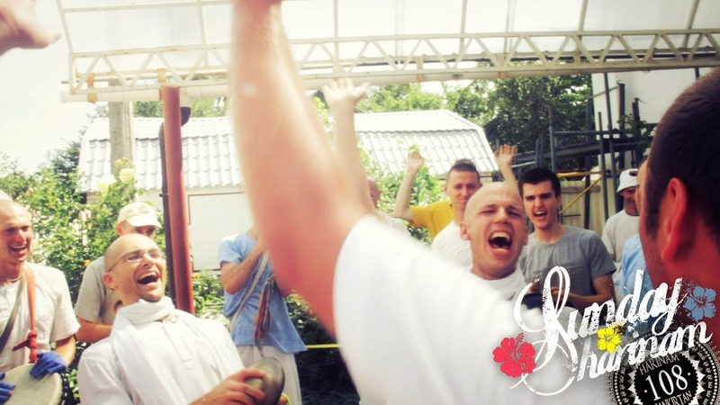Sunday Culmination-Harinam - Шри Юга-Дхарма Харинама-Санкиртана (Харьков, 22 июля 2018 г.)