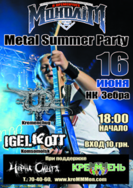 Metal Summer Party