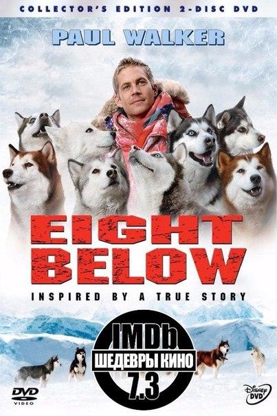 Замечательный фильм, который способен растрогать даже самых стойких. Рекомендую к просмотру всем без исключения!