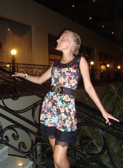 Ольга Меньшикова, 12 июля 1993, Екатеринбург, id30894823
