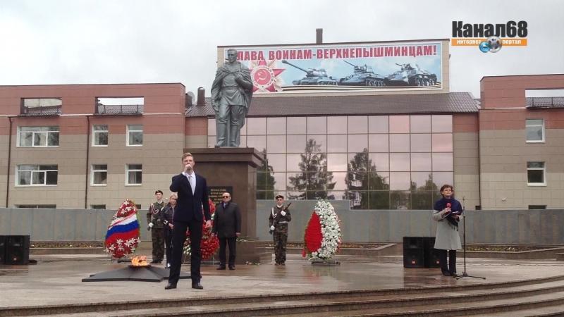 22 июня, День памяти и скорби в сквере воинской славы, В. Пышма.