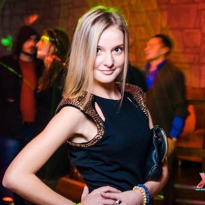Виктория Молина, 21 июля , Хмельницкий, id92830272