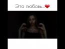 Скриптонит-это любовь