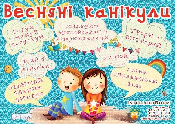 http://cs405720.vk.me/v405720024/70d0/cLL8P2tjAV4.jpg