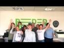 Видео поздравление День компании BEEPER 2018 Москва