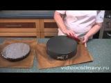 Рецепт Торт  Пражский чисто видео кулинария