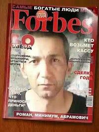 Роман Нахманзян, 8 декабря 1995, Николаев, id139030534